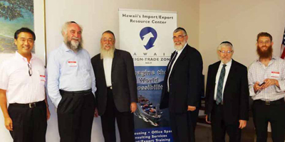 (L-R) Hideki Yamane, economic development specialist with the Hawaii Department of Agriculture; Rabbi Itchel Krasnjansky, shaliach for Chabad of Hawaii; Rabbi Reuven Nathanson, OU director of West Coast Kashrut; Rabbi Yechezkel Auerbach, KSA senior kashrus consultant; Rabbi Binyomin Lisbon, KSA founder and kashrus administrator; and Yudi Weinbaum, founder and Orthodox chef of Oahu Kosher.