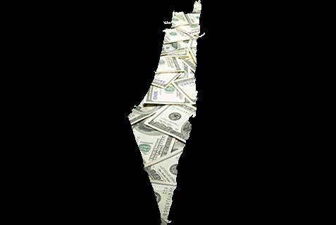 israel cash