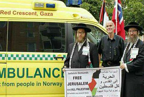 Neturei Karta and fellow anti-Zionists in Norway are shipping a new ambulance to Hamas in Gaza.