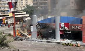 A bombed out KFC store in Syria.