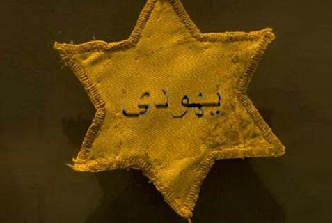arabyellow star