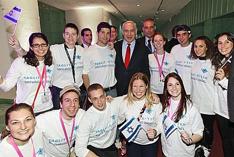 Taglit-Birthright Israel trip participants with Prime Minister Netanyahu.