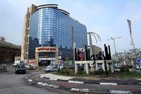 La ville arabe d'Umm al-Fahm est une partie intégrante de moderne, Israël démocratique.  Une nouvelle proposition serait ajouter à l'Etat palestinien, en échange des «colonies de bloc», qui seraient ajoutés à Israël.
