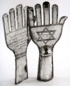 Torah Finials