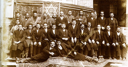 Gathering of the Zionist Federation