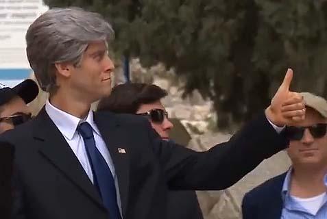 John Kerry Solutions Inc