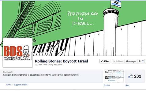 Rolling Stones Boycott Israel