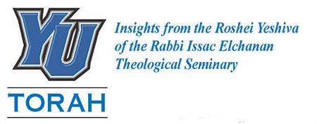 YU-Torah-logo