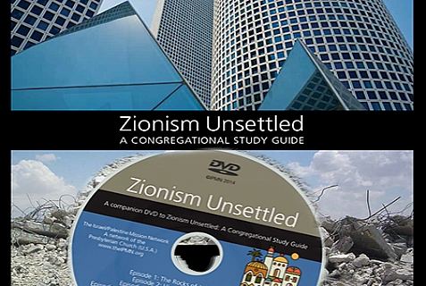 "The Presbyterian Church (USA) has released what it calls a ""study guide."" The Simon Wiesenthal Center calls it the theological twin to the UN's 'Zionism is Racism' resolution."