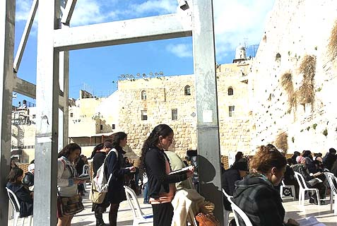 kotel prayer