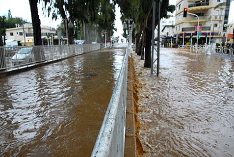 Nahariya Flooded