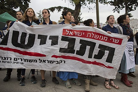 Israelis protesting against the upcoming prisoner release in front of the Prime Minister's residence.