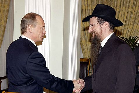 Russian Rabbi Berel Lazar meets Vladimir Putin.