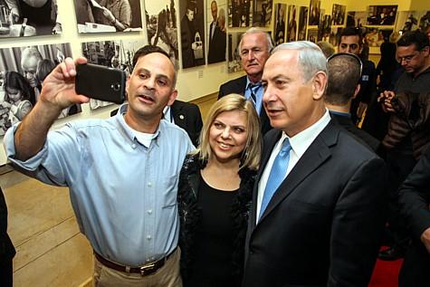 Bibi almost selfie