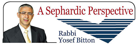Bittion-Rabbi-Yosef-logo