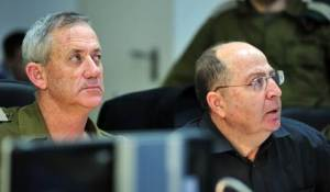 Minister of Defense Yaalon and Chief of Staff Gantz overseeing the operation.