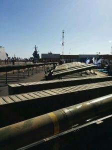 Iran Weapons 5