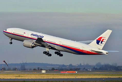 The mysterious disappearance of Malaysia Airlines Flight 370 has prompted Israel to boost its security. Avove, the missing arcraft in 2011.