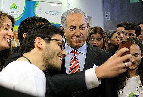 Masa Netanyahu Selfie