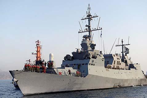 Navy Boat returns