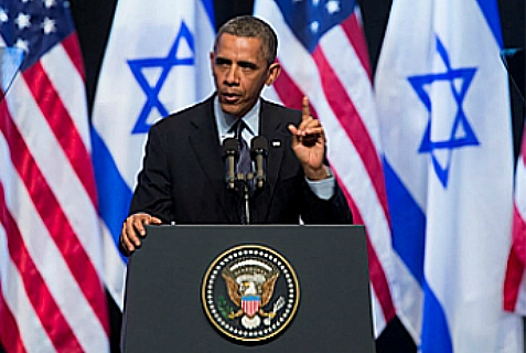 U.S. President Barack Obama at Jerusalem Convention Center, March 21, 2013.