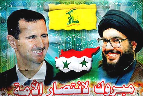 A poster featuring Syrian President Bashar Assad (left) and Hezbollah Secretary-General Hassan Nasrallah.