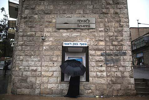 rain ATM