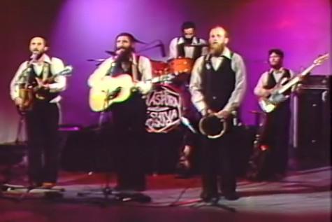 Diaspora Yeshiva Band 1979