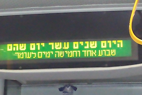 In Israel, the Egged Buses help count the Omer.
