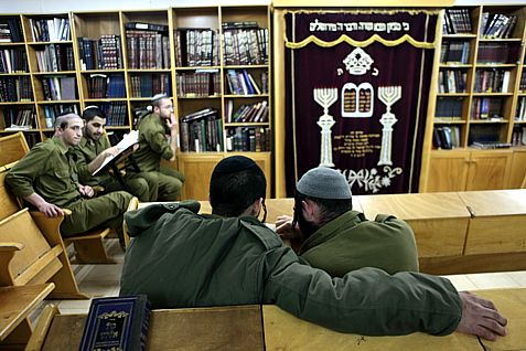 "'Nahal Haredi"" soldiers (Netzah Yehuda battalion) learning Torah during their army service."
