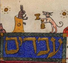 Dog Serves the Hare (detail) Haggadah, Add. Ms. 14761, fol. 30v; Catalonia, Spain, 14th cen.  Courtesy British Library, London