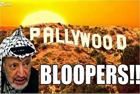 Pallywood Bloopers