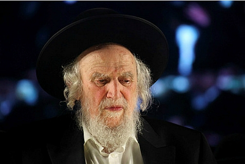 Rabbi Auerbach seen at a ceremony for the students who have finished the reading of the Babylonian talmud, at Ammunition Hill in Jerusalem on July 31, 2012.