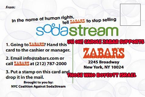 BDS targets Zabar's; Carole Zabar promotes BDS proponents.