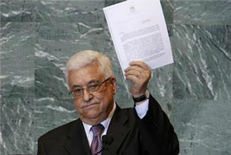 Abbas with his formal request to join the UN in 2013. Wait 'till next year.