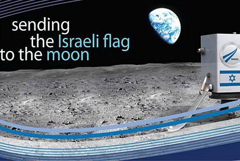 Sheldon and Miriam Adelson have give a big financial boost to the Israeli moon project for a launch to the moon.