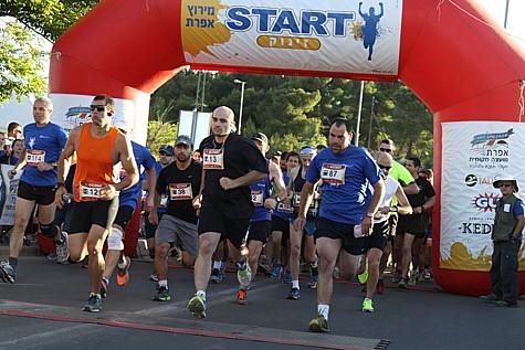Efrat Run 1