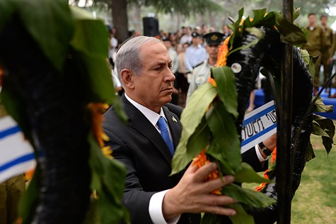 Netanyahu at Har Herzl