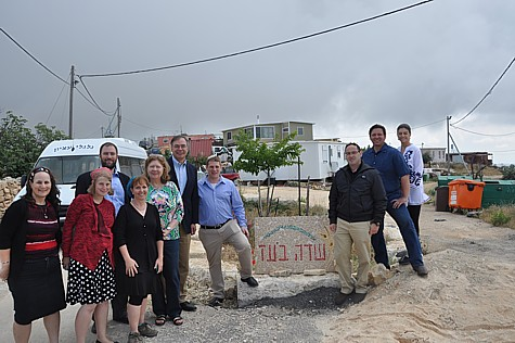 U.S. Congressmen and their wives visit the mixed secular and religious community of Sde Boaz in Gush Etzion.