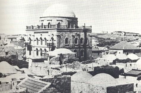 Tiferet Yisrael Synagogue