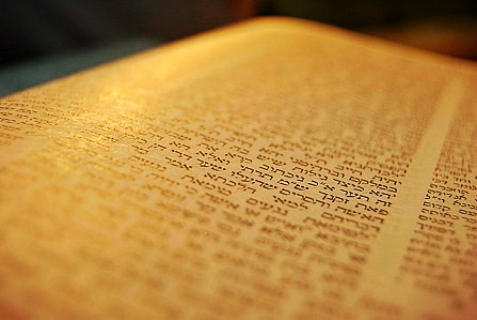 A page of Gemara