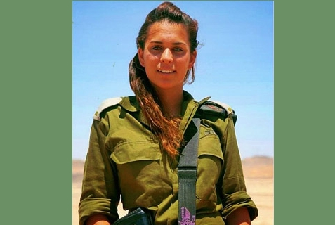 Lt. Shelly Markheva, an IDF intelligence commander