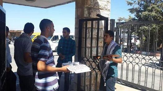 Palestinian Unity Government Arabs celebrate the kidnapping of 3 Jewish boys.