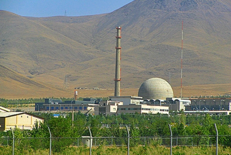 Iran's Arak heavy water reactor.