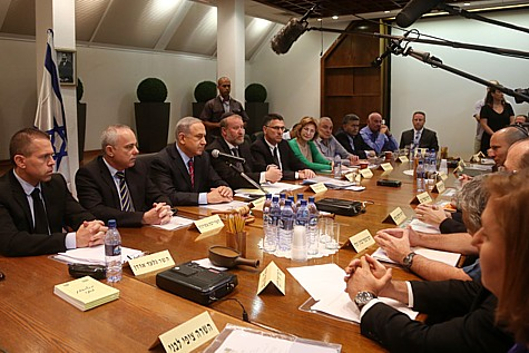 Netanyahu holds the weekly cabinet meeting in the Kirya, IDF HQ in Tel Aviv, during Operation Protective Edge.