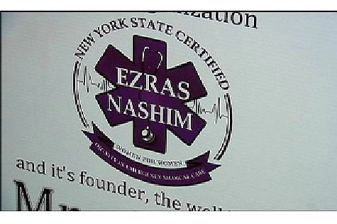Logo of the new emergency medical organization, Ezras Nashim, in New York.