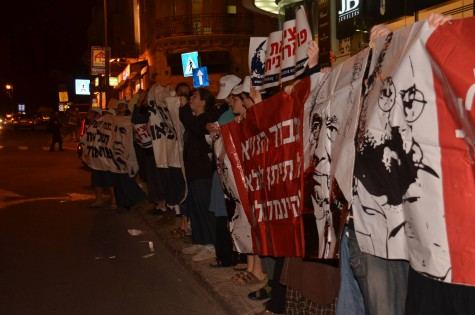 Archive: Israeli citizens demand Pollard's release.