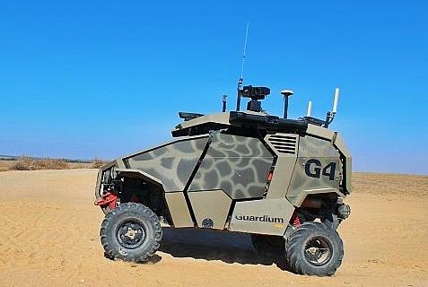 Guardium UGV Drone