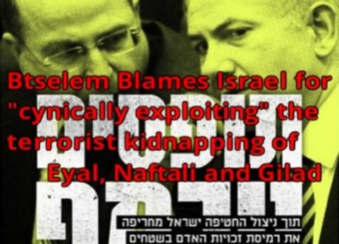 B'Tselem's cynical, exploitative new campaign