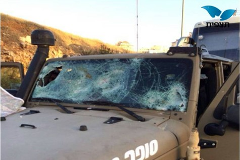 IDF jeep attacked